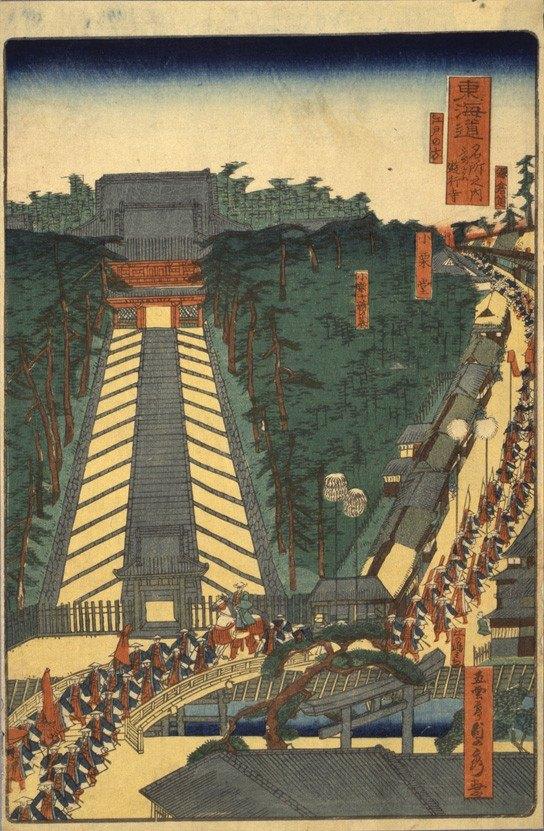東海道遊行寺