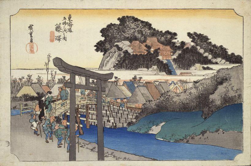 東海道藤沢宿1