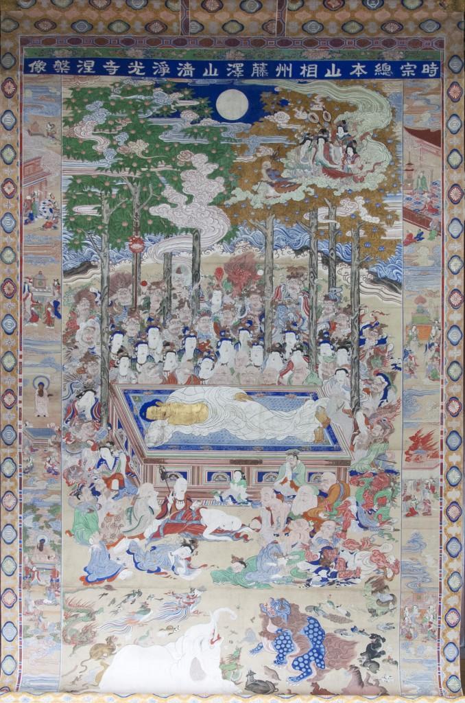 涅槃図遊行寺版